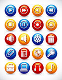 Glossy web icons Royalty Free Stock Photos