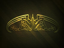 Glowing  Arabic Calligraphy for Eid celebration. Royalty Free Stock Image