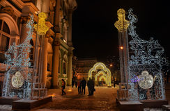 Glowing gate - Christmas decorations in the Winter Palace Royalty Free Stock Photo