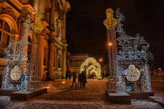 Glowing gate - Christmas decorations in the Winter Palace Stock Photography