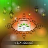 Glowing lamp on Eid Mubarak background Stock Photo