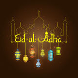 Glowing lamp on Eid Mubarak background royalty free illustration
