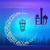 Glowing lamp on Eid Mubarak background stock illustration