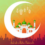 Glowing lamp on Eid Mubarak background vector illustration
