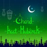 Glowing lamp on Eid Mubarak background Royalty Free Stock Image