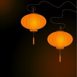 Glowing Lanterns at Night on a Branch Stock Photos