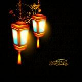 Glowing lanterns for Ramadan Kareem. Stock Image