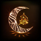 Glowing moon with Arabic text for Eid festival. Beautiful glowing crescent moon with golden Arabic Islamic calligraphy of text Eid Mubarak on shiny brown Royalty Free Stock Photography