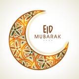 Glowing moon for Islamic festival, Eid celebration. Stock Photography