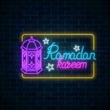Glowing neon banner of ramadan islamic holy month on dark brick wall background. Ramadan kareem. Glowing neon banner of ramadan islamic holy month on dark brick Royalty Free Stock Photos