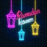 Glowing neon ramadan holy month sign on dark brick wall background. Ramadan greeting card with fanus lanterns. Vector illustration Royalty Free Stock Photography