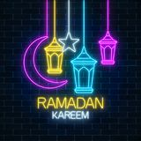 Glowing neon ramadan holy month sign on dark brick wall background. Ramadan greeting card with greeting text. Fanus lanterns, star and crescent. Vector Royalty Free Stock Photos