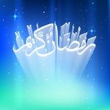 Glowing ramadan kareem design Stock Images