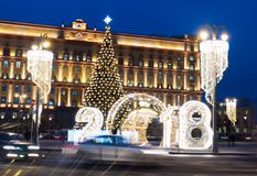 The glowing symbol of 2018 in the center of Moscow Royalty Free Stock Images