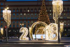 The glowing symbol of 2018 in the center of Moscow Stock Photos