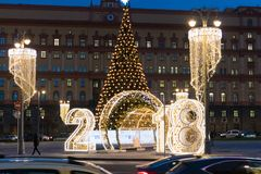 The glowing symbol of 2018 in the center of Moscow Stock Photography