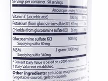 Glucosamine & MSM labeling. Closeup of glucosamine & MSM labeling. No infringement issues, none of the ingredients are trademarked or brand names Stock Photos