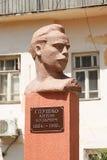 Glushko A K busto Fotografía de archivo