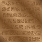 Glyph do Maya ilustração stock