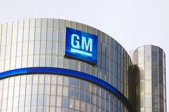 GM大厦总部在街市底特律 图库摄影