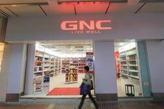 Gnc shop in hong kong Stock Photos