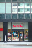 GNC Store Royalty Free Stock Photo