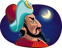 Gniewny Arabski lider ilustracja wektor