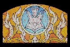 Gołębi mozaiki szkła crosse Obraz Royalty Free