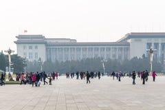 Goście i widok wielka hala ludowa Zdjęcie Stock