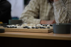 Free GO Game Stock Photography - 50864042