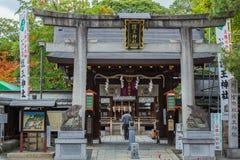 Go-o Jinja shrine in Kyoto Royalty Free Stock Photos