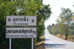 Go Phukradueng. Way to go phukradueng royalty free stock images