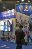Go!Sport exhibition in Kiev Stock Photography