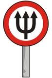 Go to hell. Art illustration: traffic board go to hell vector illustration
