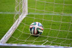 Goal, ball in the net Royalty Free Stock Photography
