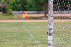 Goal. On the soccer field Royalty Free Stock Image