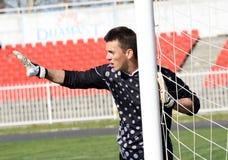 Goalkeeper Royalty Free Stock Photography