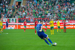 Goalkeeper Alexander Belov (23) in action Royalty Free Stock Photos