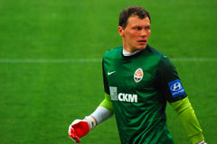 Goalkeeper Andriy Pyatov Stock Photo