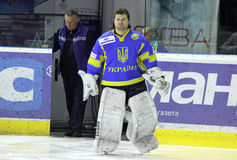 Goalkeeper Igor Karpenko of Ukraine Royalty Free Stock Images