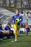 Goalkeeper Maksym Koval of Dynamo Kyiv Royalty Free Stock Photo