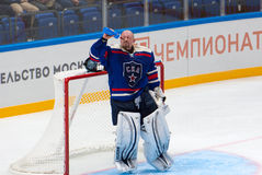 Goalkeeper Maxim Sokolov (39) Royalty Free Stock Photos
