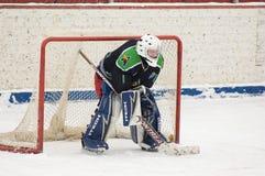Goaltender of team Avangard Podolsk Royalty Free Stock Images
