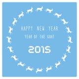 Goat10的年 免版税图库摄影