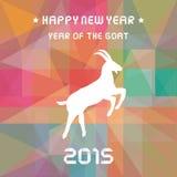 Goat12的年 库存图片