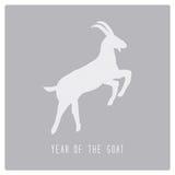 Goat9的年 免版税库存照片