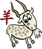 Goat chinese zodiac horoscope sign stock illustration