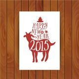 Goat greeting catd. Symbol of the 2015 year, greeting card with goat. Vector watercolor background. Greeting card 2015. Happy New. Year 2015. Wood texture Stock Images