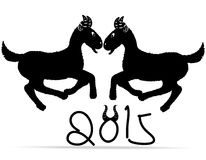 Goat. Happy new year 2015 on white background. vector Stock Photo