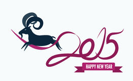 Goat jumping across 2015 ribbon. Royalty Free Stock Images